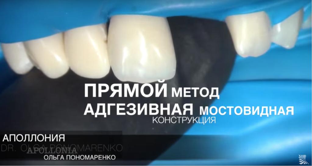Вебинар Ольги Пономаренко